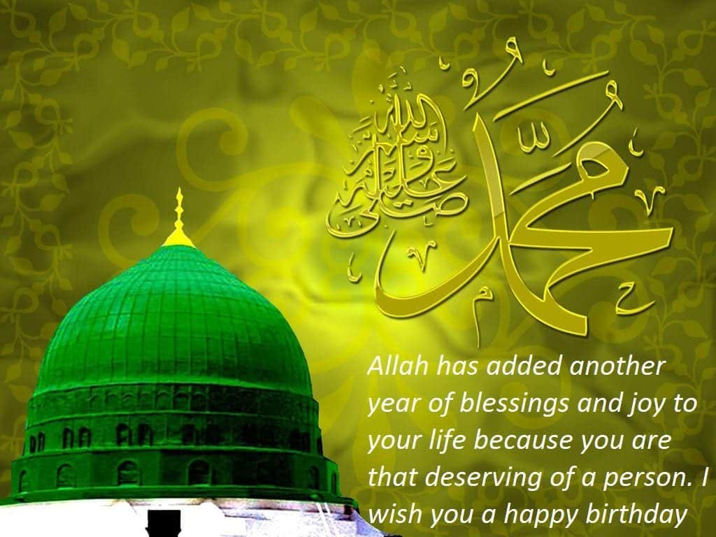 Islamic Birthday Wishes (18)