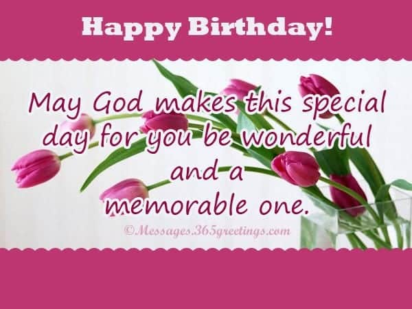 Islamic Birthday Wishes (13)