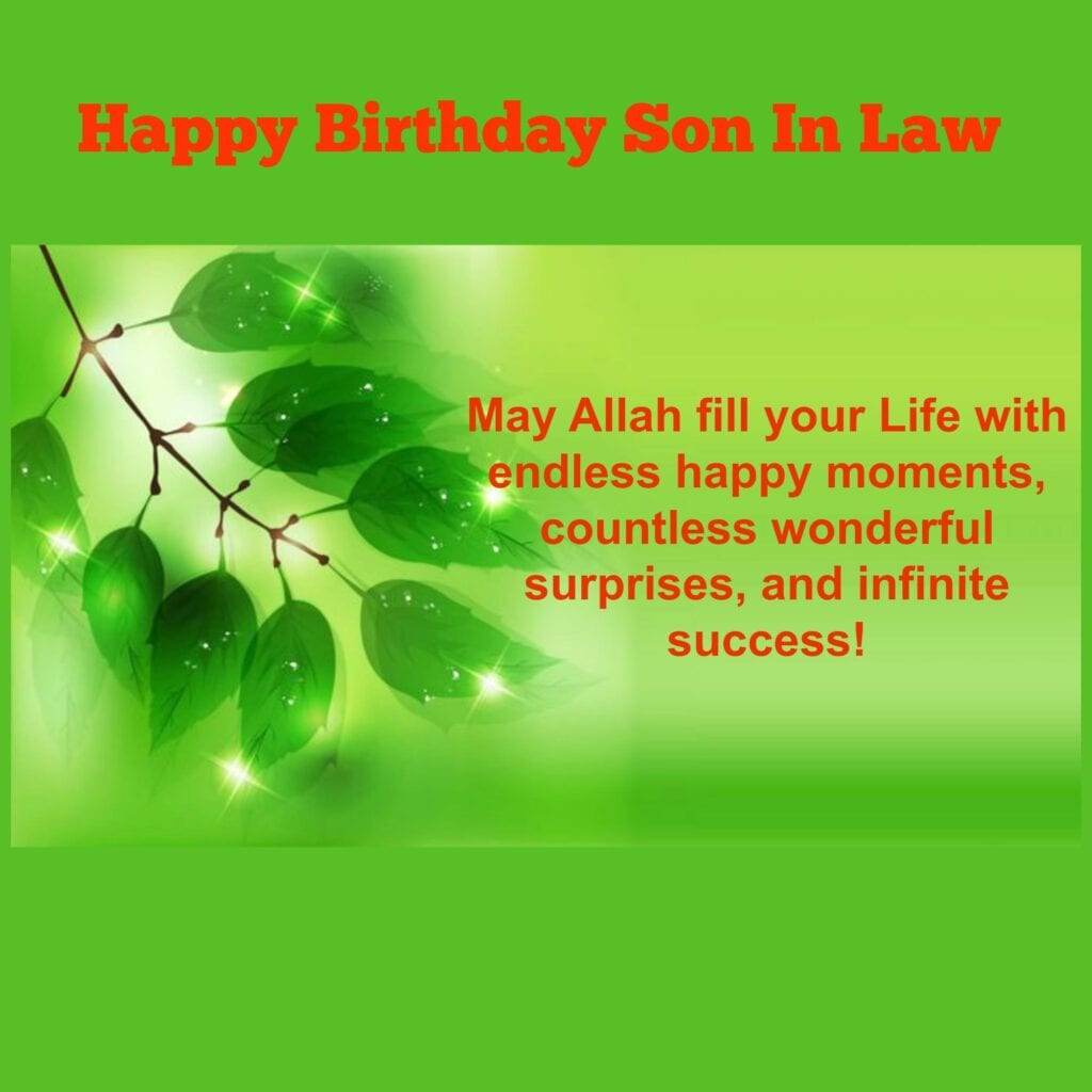 Islamic Birthday Wishes 10