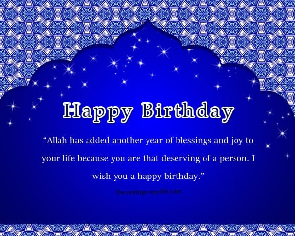 Islamic Birthday Wishes (6)