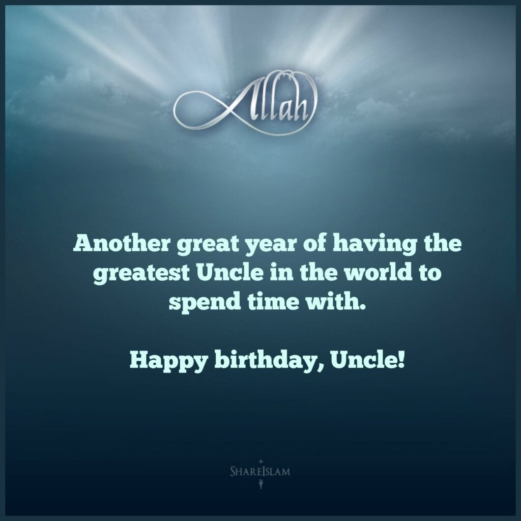 Islamic Birthday Wishes (4)