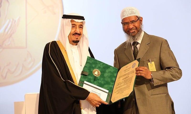 Beard Styles for Muslims (1)