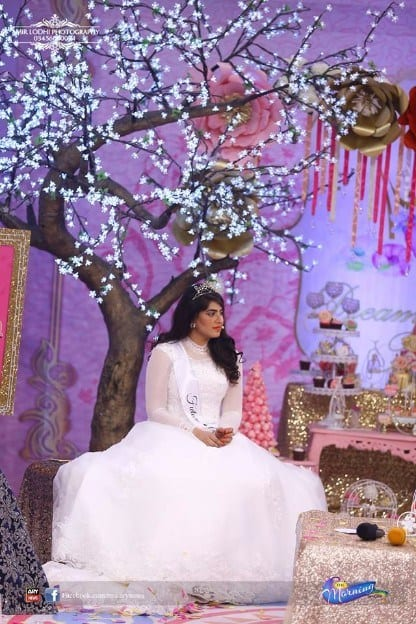 bridal shower outfits for Pakistani wedding